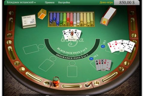 Everything Blackjack – Learn All There Is To Know About Blackjack